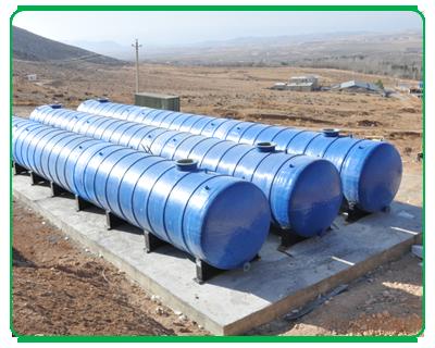 راهکارهای صنعت آب